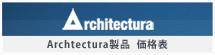 Architectura Price List